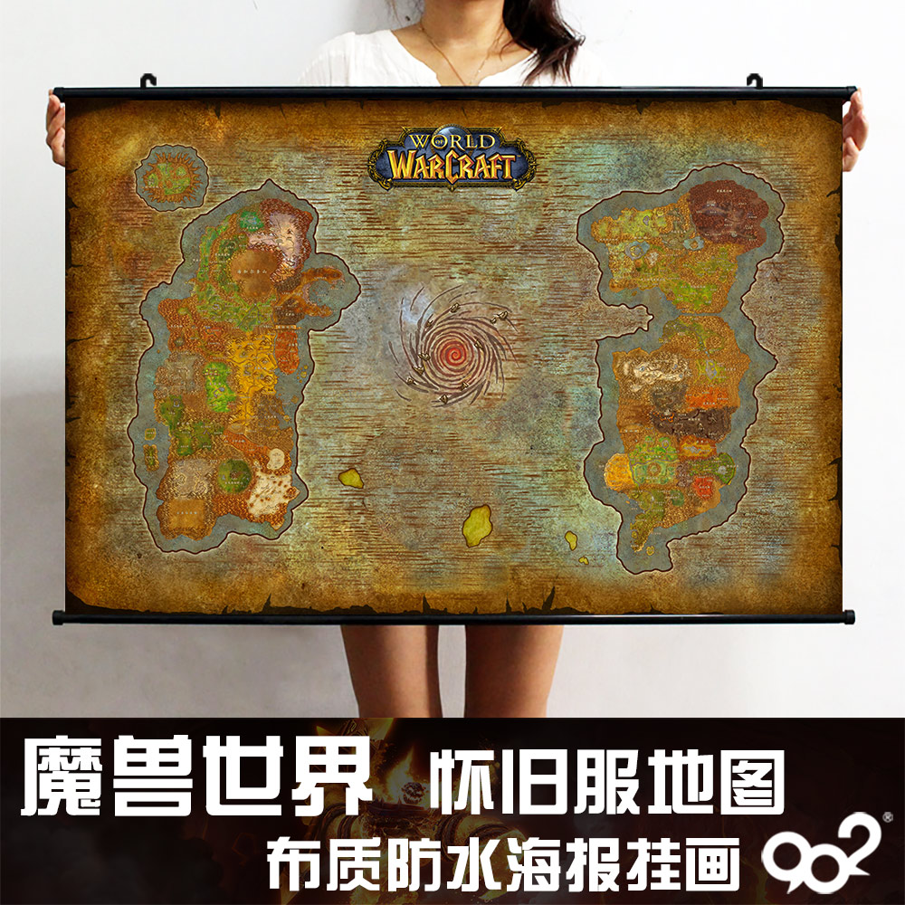 World of Warcraft poster world of Warcraft nostalgic clothing map hanging picture decorative painting Warcraft war flag cloth waterproof scroll painting