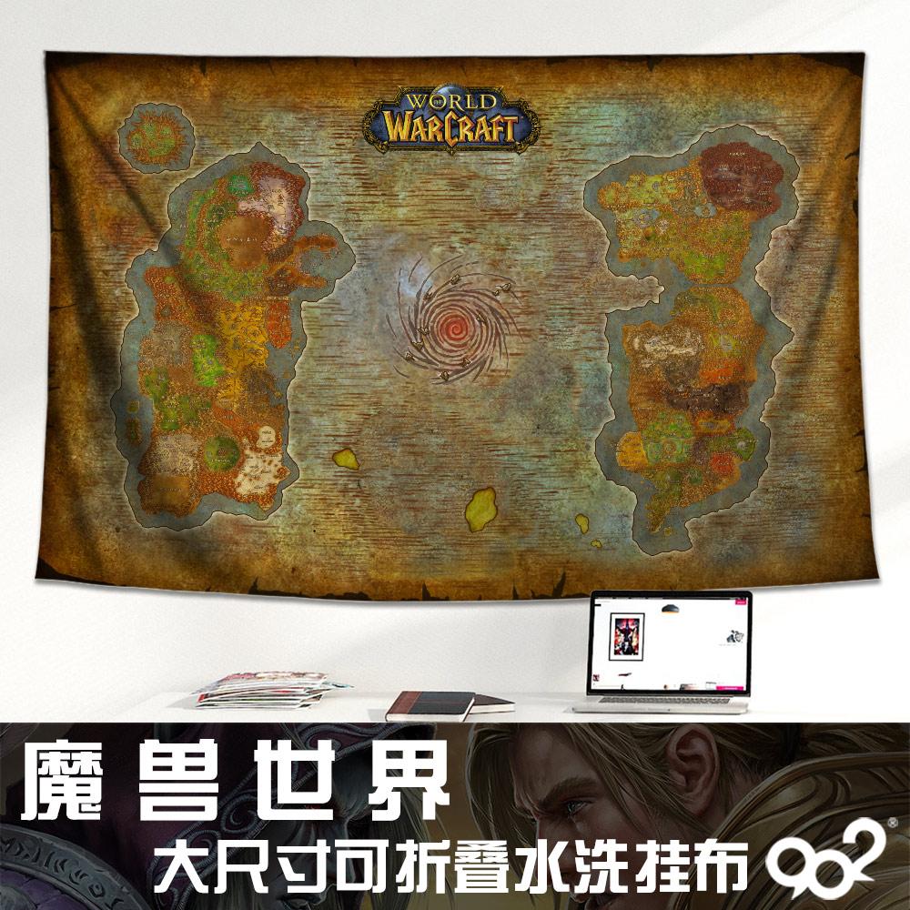 魔兽世界游戏周边挂布 wow联盟部落怀旧服地图背景布墙面装饰画布