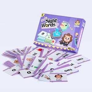 宝贝英语说 魔法高频字1早教教具幼儿童英语启蒙组合卡片
