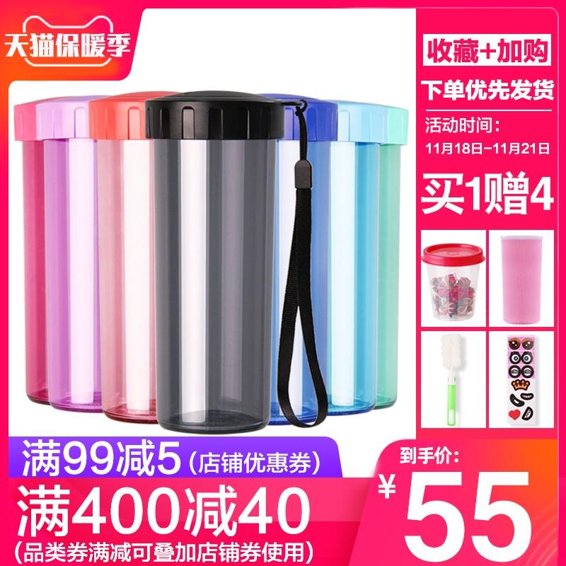 特百惠水杯男女塑料杯便携防摔运动儿童学生简约随手杯杯子430ml