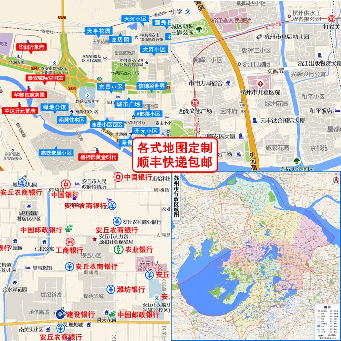 杭州湖州绍兴宁波嘉兴丽水台州温州金华衢州舟山市城区街道地图
