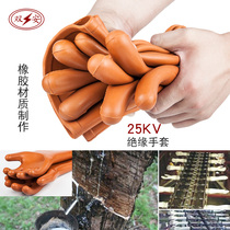 Double safety brand Insulated gloves 25KV High voltage anti-electric operation Labor protection rubber Gloves Safe Maintenance electrician Dedicated