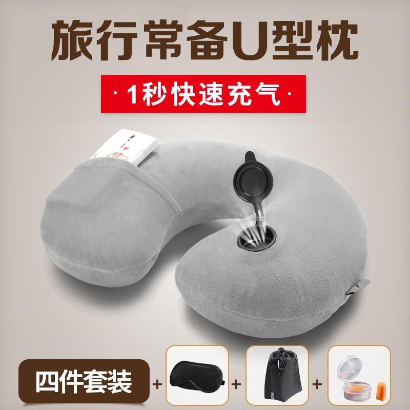 U型枕旅行枕充气颈椎枕 便携吹气枕飞机旅游护颈枕脖子u形枕头