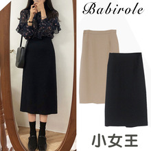 Long skirt women's Korean chic high waist A-shaped split bag hip large professional black skirt mid autumn winter women's long