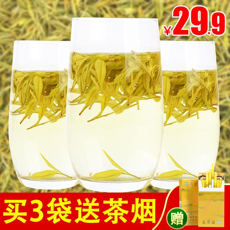 安吉白茶2019新茶黄金芽茶叶特一级绿茶袋装散装礼盒装正宗黄金叶