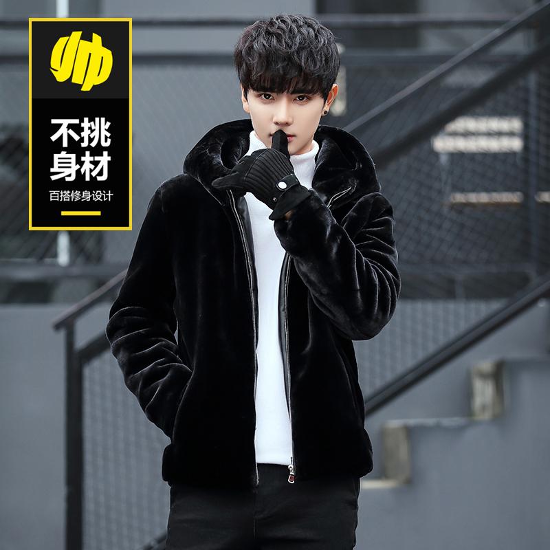 Winter Korean imitation fur mink fur coat mens hooded casual mink coat youth large leather jacket fashion
