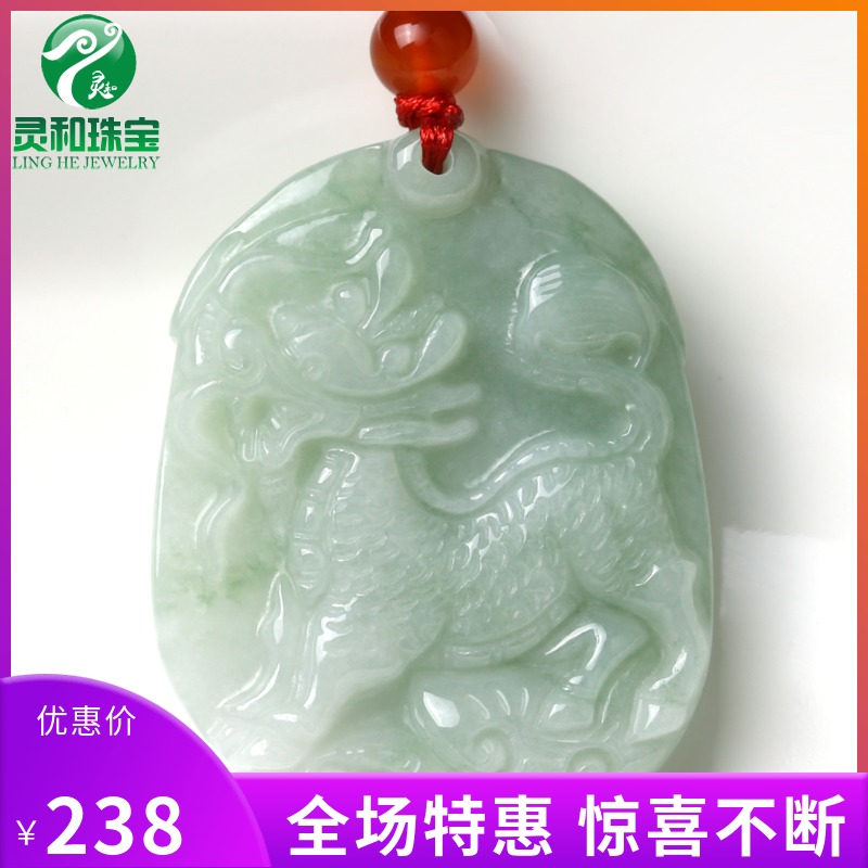 A jade kylin pendant for men and women
