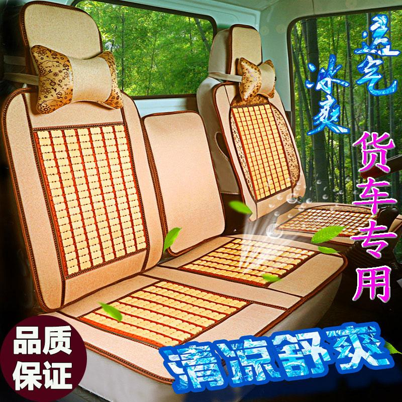 重汽豪沃轻卡货车专用座套悍将统帅宽体窄体夏天竹片凉垫凉席座垫