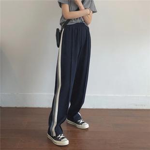 胖妹妹寬鬆大碼高腰直筒墜感闊腿適合胯大腿粗的垂感休閒長褲子女