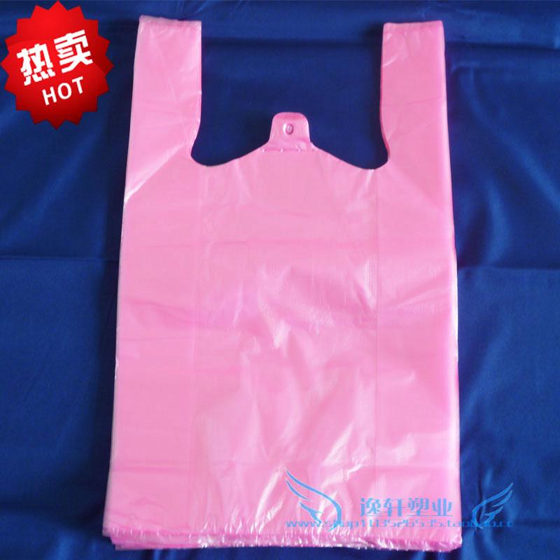 塑料袋批发粉红色大中小超市购物袋子背心袋马夹袋手提水果包装袋