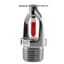Fire sprinkler head spray droop sprinkler nozzle DN15 68-degree closed nozzle temperature-sensitive glass ball spray