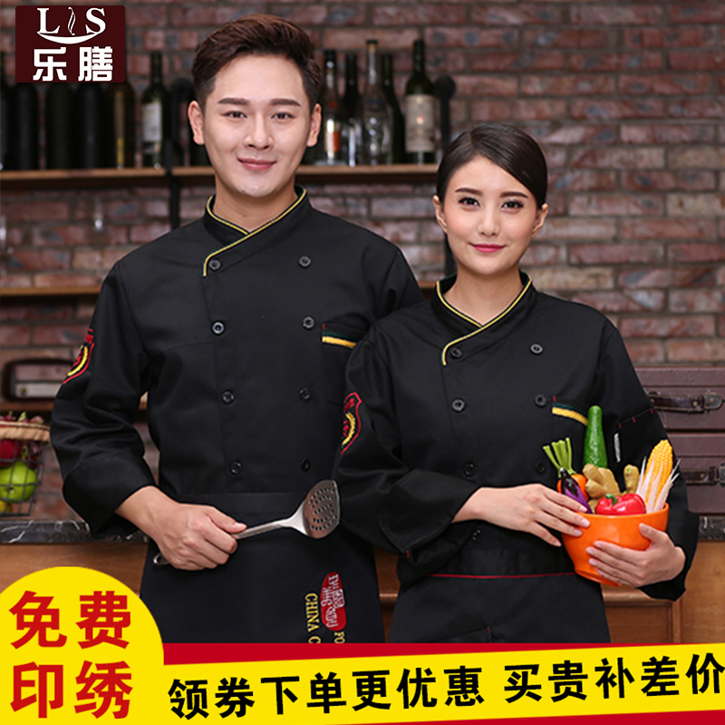Chefs work clothes long sleeve kitchen attendants work clothes autumn and winter restaurant tooling manufacturers customized hotel chefs clothing
