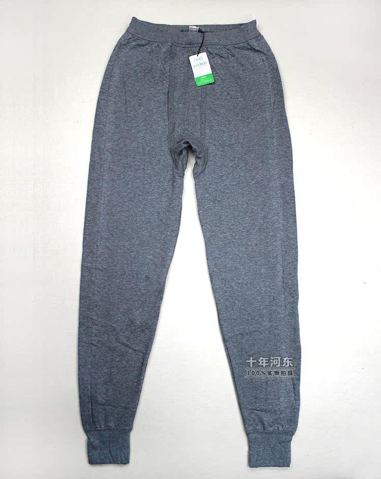 Pantalon collant Moyen-âge 9872-3 en coton - Ref 748443 Image 2