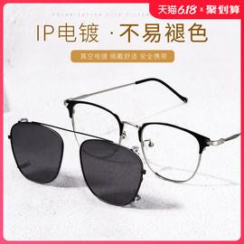 近视墨镜片夹片式男两用偏光镜片太阳镜夹镜有度数开车专用眼镜女图片