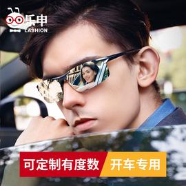 近视墨镜男定制可配带有度数开车专用司机驾驶偏光眼镜运动太阳镜图片