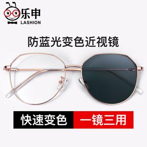 感光变色眼镜近视墨镜女有度数偏光太阳镜ins韩版潮带防紫外线男
