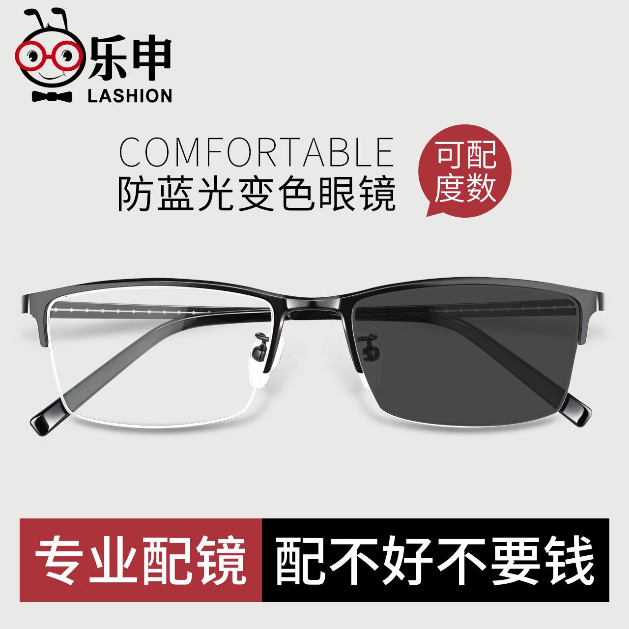 智能感光变色眼镜男潮近视墨镜有度数防强光开车专用带偏光太阳镜