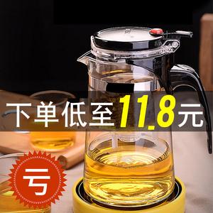 飘逸杯泡茶壶沏茶杯办公室玻璃茶具耐高温冲茶器家用过滤茶壶