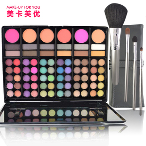 MAKE-UP FOR YOU (2019-07-16至2019-07-16)