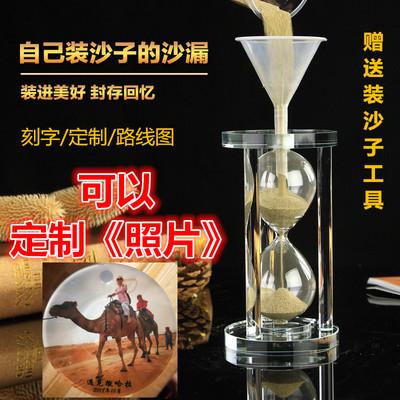 DIY沙漏 创意礼品 计时器礼物 可以自己装沙的沙漏沙子 纪念 摆件