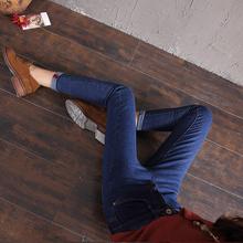 秋季牛仔裤子女九分2017新款高腰显瘦修身小脚弹力韩版卷边铅笔裤