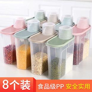 厨房五谷杂粮干货储物罐家用密封防虫防潮食品级PP塑料米箱米桶图片