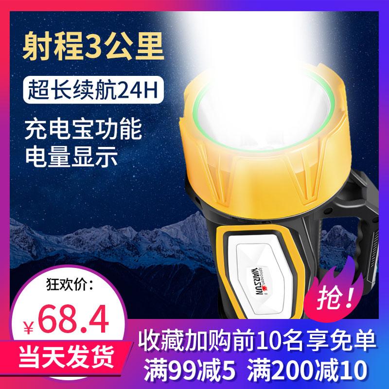 强光超亮户外远射大功率氙气充电灯
