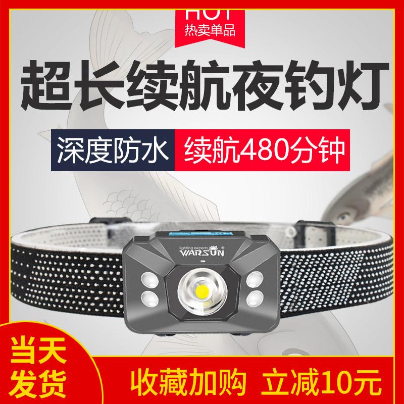 led感应头灯强光充电超亮头戴式超轻小号夜钓钓鱼专用手电筒户外