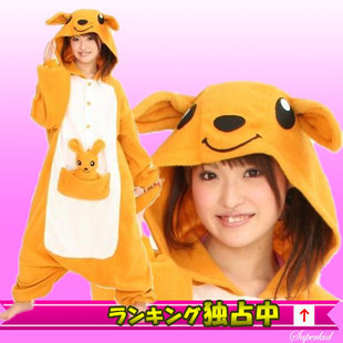 Adult onesie Fleece Unisex Onesies Kigurumi Animal onesie