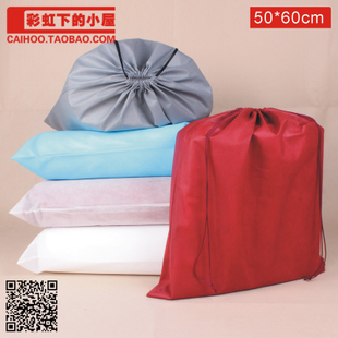 Thick quality non woven clothes dust bag toys debris sorting drawstring storage bag beam port sleeve