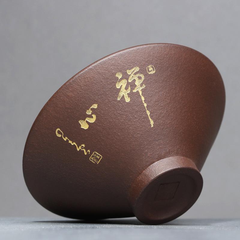 Глиняные изделия для чаепития Артикул 582315870585