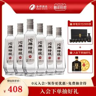 沱牌T68特级酒50度或45度480ml*6瓶整箱装浓香型光瓶装粮食白酒图片