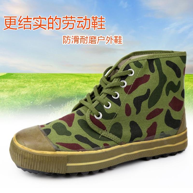 Обувь для туризма / Лыжные и сноубордические ботинки Артикул 570017467592