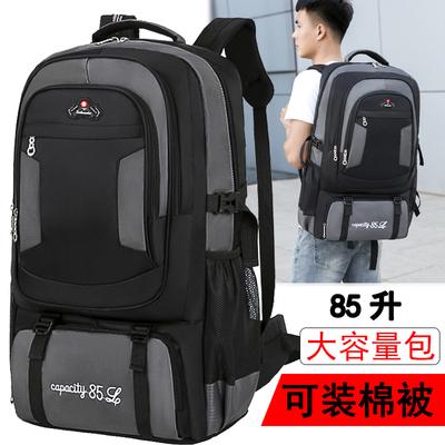 Travel backpacks men's backpacks women's large-capacity outdoor travel luggage bag mountaineering hiking work bag large backpack