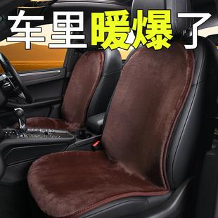 汽车加热坐垫冬季电加热12V车载座椅单座毛绒褥子改装车用电热垫