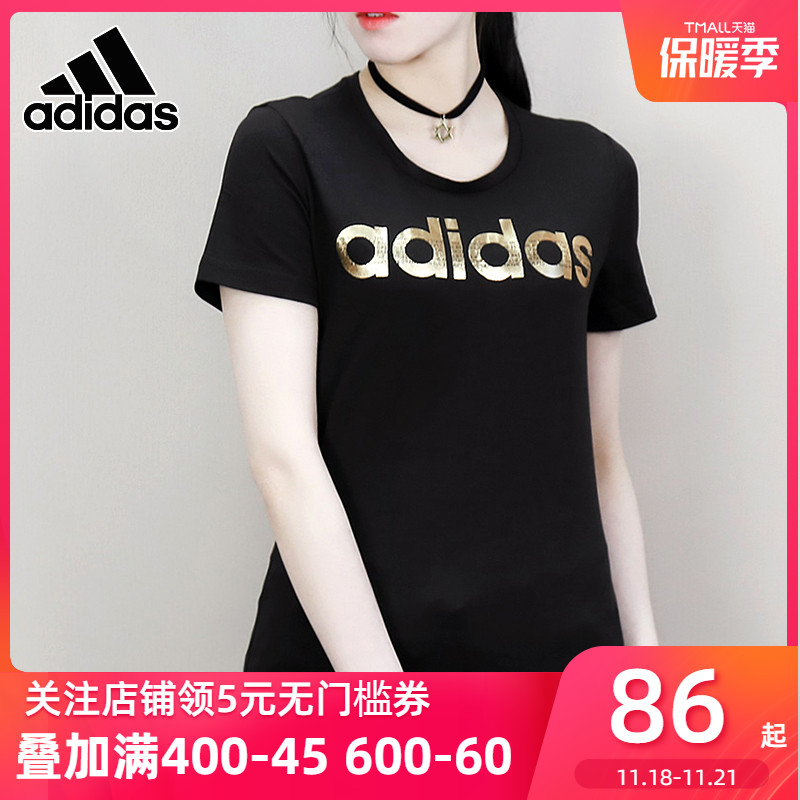 Adidas阿迪达斯NEO女装短袖2019夏季新款运动服半袖圆领T恤CV4566