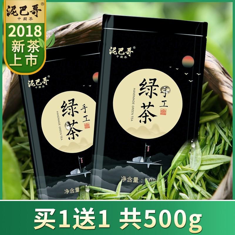 Облака весна чай 2018 зеленый чай неустойчивый масса 500g бесплатная доставка день фото зеленый чай следующий назад альпийский аромат тип чай