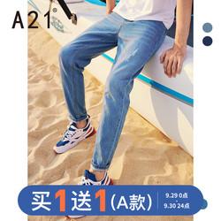 A21新款2020男装直筒牛仔裤显高 男士蓝色长裤夏季薄款裤子男潮牌