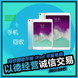 回收二手OPPO k5 reno A8 A57 A91 A5全面屏A11 VIVO 苹果XR 8P 7图片