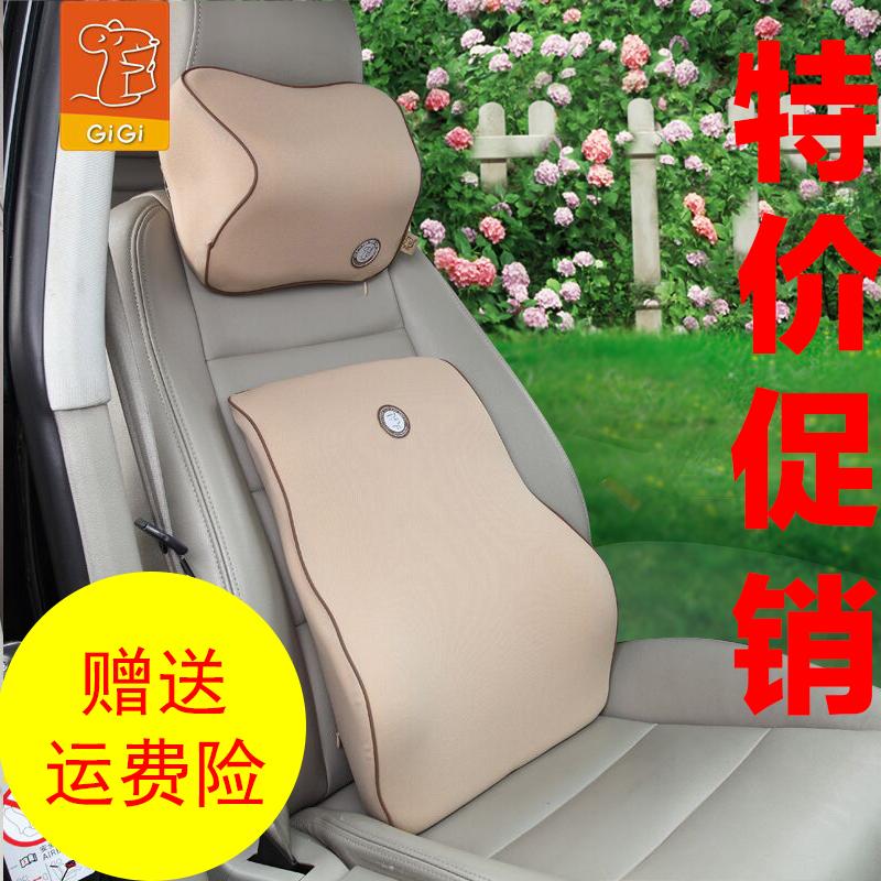 吉吉gigi汽车头枕腰靠套装记忆棉靠枕靠垫 慢回弹车用靠背护颈枕