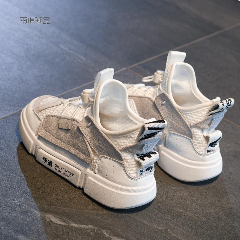 11月26日最新优惠男童真皮儿童老爹2019新款网红板鞋