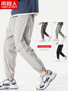 南极人男士夏季2021年新款潮流长裤