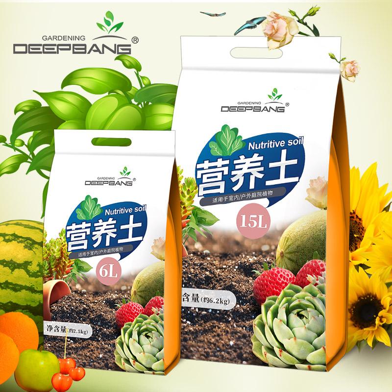 花土通用型营养土家用养花多肉土养花种花种菜种植土泥土有机椰砖