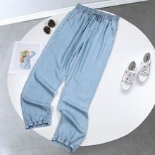 天丝牛仔裤女夏季薄款长裤子坠感显瘦休闲裤松紧阔腿裤九分哈伦裤