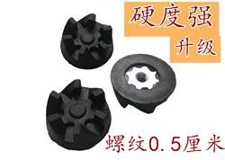 通用料理机配件中西药打粉机电动粉碎机磨粉机刀座连接轮转轮6角
