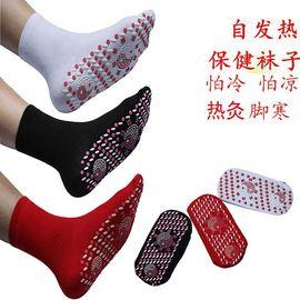 。暖袜子脚寒自发热日本发热暖脚神器床上足底暖足按摩磁疗暖脚袜