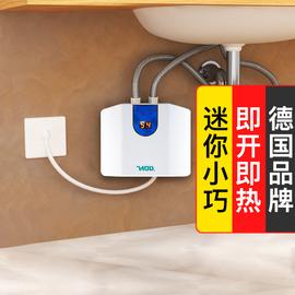 德国家用超薄迷你小厨宝台下厨房电热水器即热式小型速热免储水图片