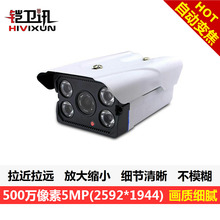 Five million automatic zoom network cameras 500 W zoom monitoring IP cameras 500 W IP cameras
