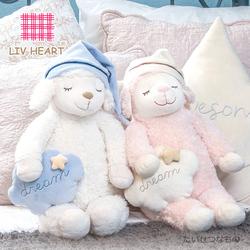 livheart羊公仔毛绒玩具可爱抱枕