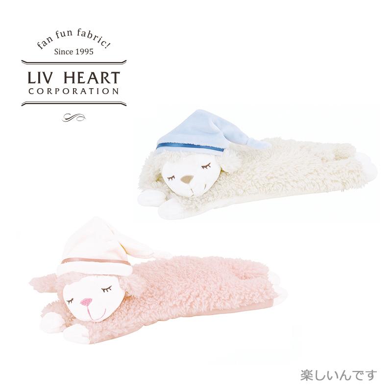 10月14日最新优惠livheart鼠标垫护腕手托小羊护腕垫